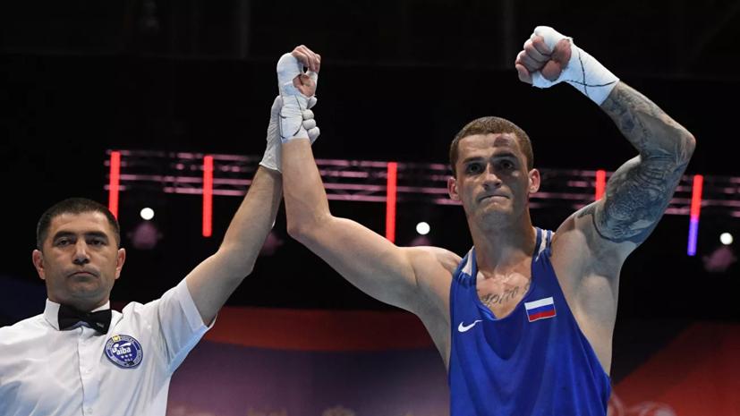 Российский боксёр Бакши вышел в финал ЧМ в Екатеринбурге