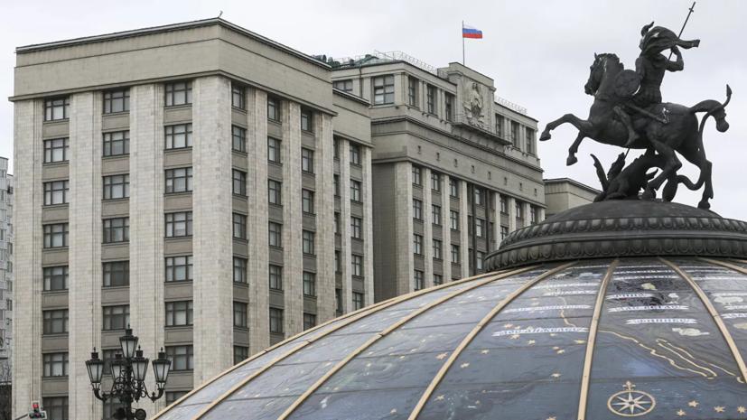 В Госдуме оценили слова Додона о перезагрузке отношений с Россией