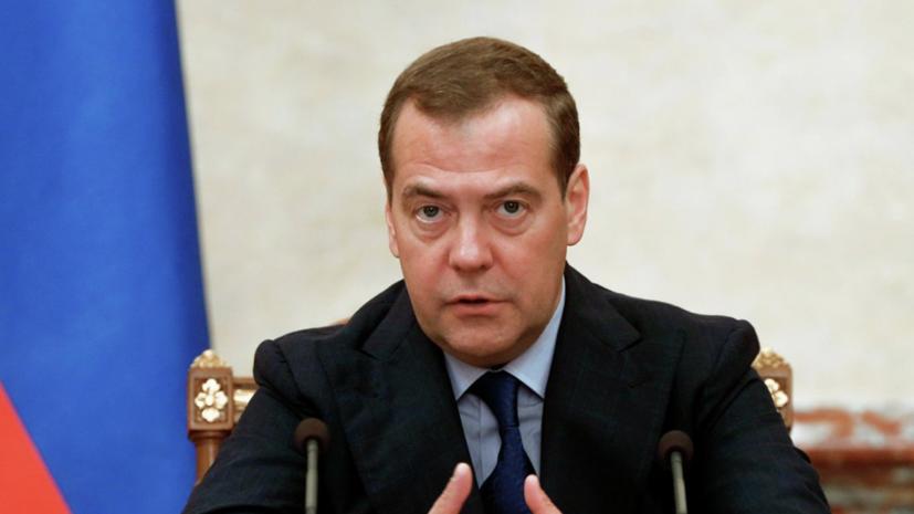 Медведев посетит Кубу
