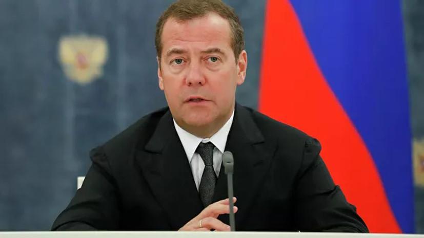 Медведев призвал чиновников мечтать при решениях о развитии городов