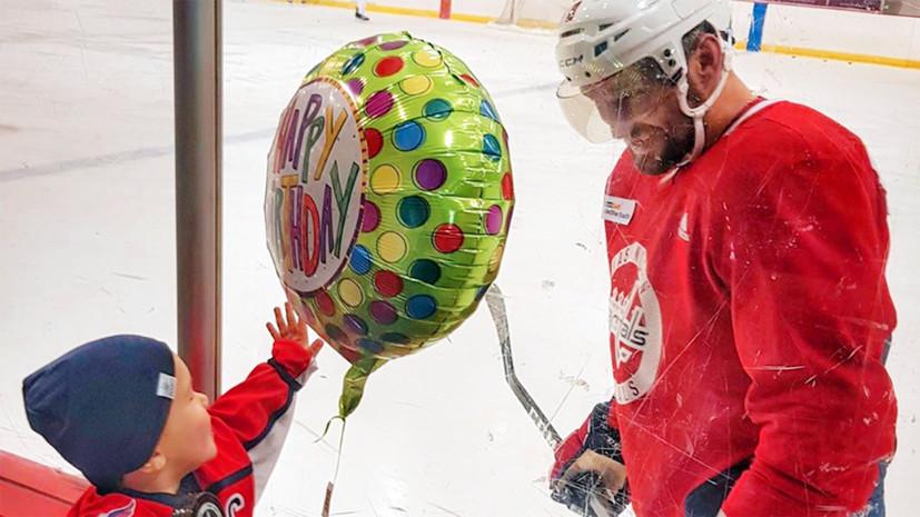 Получение премии Гретцки, день рождения с семьёй и победа над Тарасенко: как Овечкин проводит время накануне сезона НХЛ
