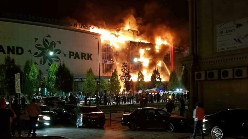 Названа предварительная причина пожара в ТРЦ в Грозном