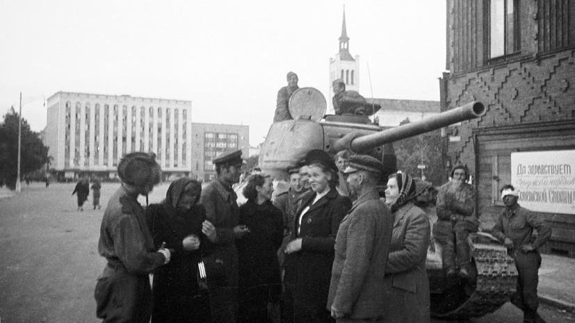 Боевые донесения, сводки и наградные листы: Минобороны рассекретило архивные документы к 75-летию освобождения Таллина
