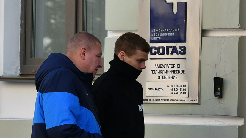 Канделаки раскритиковала решение РФС отказать Кокорину в регистрации