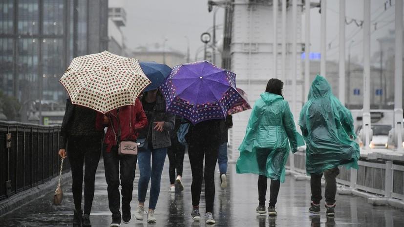 Эксперт оценил влияние резких перепадов атмосферного давления на здоровье