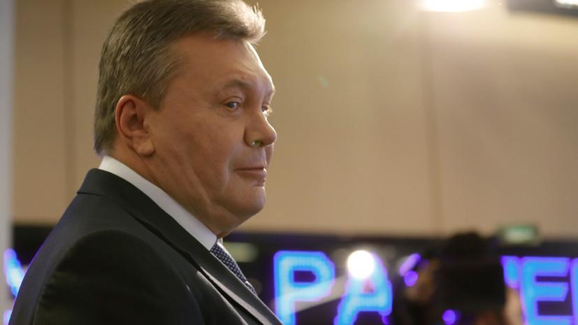 Суд не разрешил Януковичу участвовать в заседаниях по видеосвязи