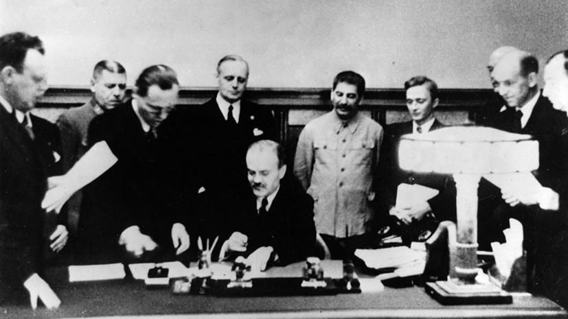 «Ориентация на пересмотр итогов войны»: как Европарламент объявил пакт Молотова — Риббентропа причиной Второй мировой