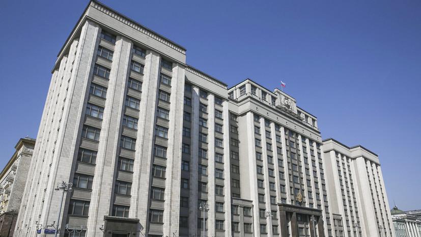 В Госдуме ответили украинскому министру по поводу конфискации земель россиян