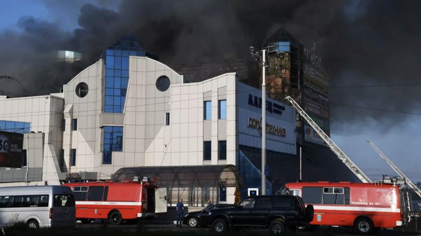Площадь пожара в ТЦ во Владивостоке составила 1500 квадратных метров