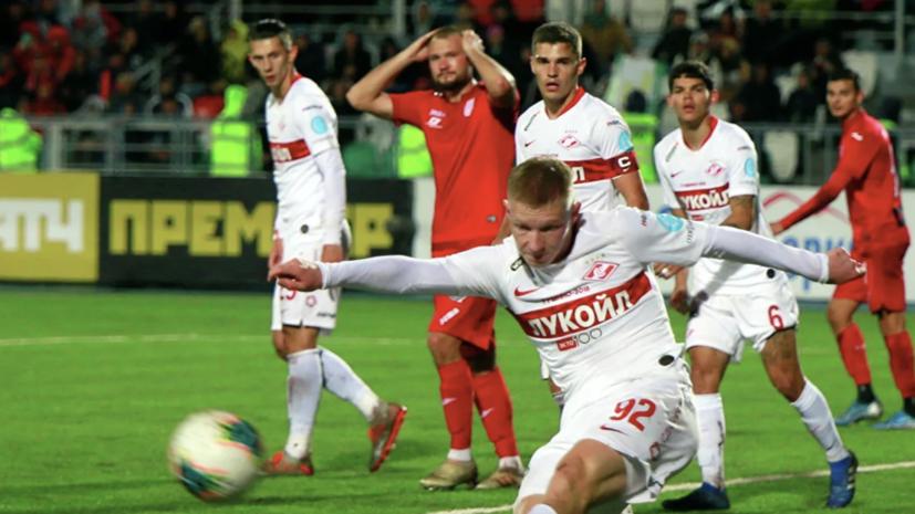 Бубнов назвал проблемы «Спартака» после поражения от «Уфы»