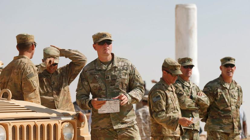 Политолог оценил решение Трампа по военным на Ближнем Востоке