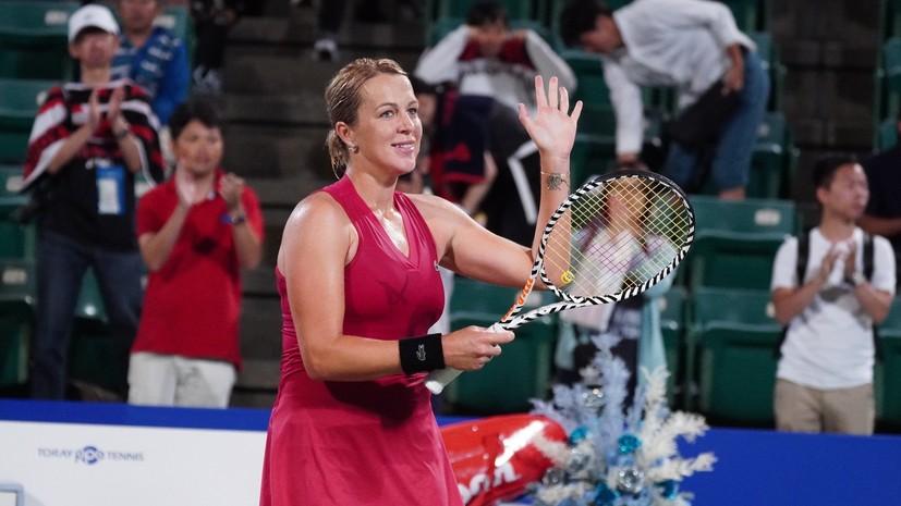 Павлюченкова разгромила Дои и вышла в полуфинал турнира WTA в Осаке