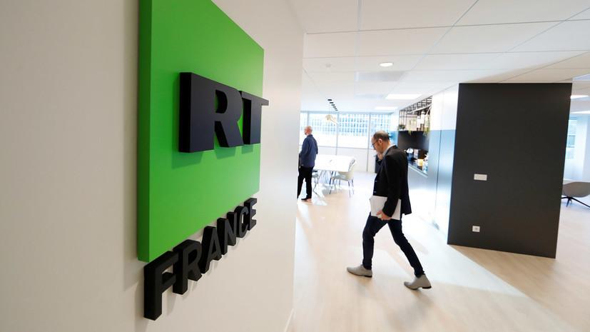 В МИД России прокомментировали ситуацию с RT и Sputnik во Франции