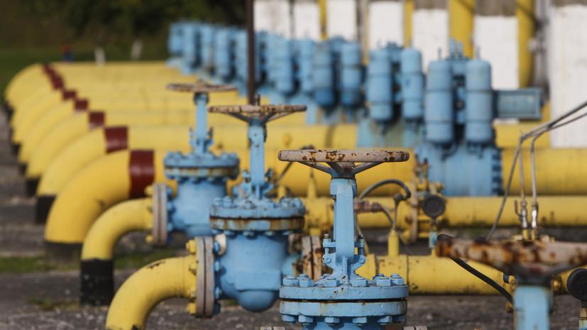 «Не похоже на поиск компромиссов»: на Украине рассчитали новые тарифы на транзит российского газа в Европу