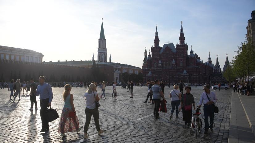 Журналист из Германии описал отличительные черты россиян