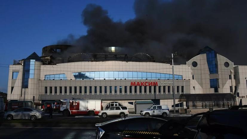 Прокуроры проводят проверку по факту пожара в ТЦ во Владивостоке