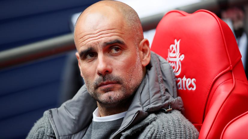 Гвардиола рассказал кто его сменит на посту главного тренера Манчестер Сити