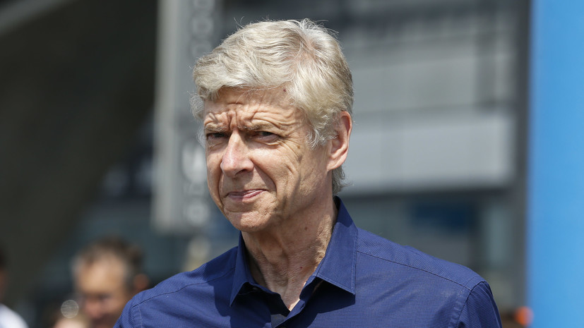 ESPN: Экс-тренер «Арсенала» Венгер получит должность в ФИФА