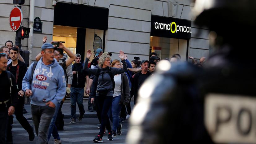 Полиция Парижа задержала 65 человек на акции «жёлтых жилетов»