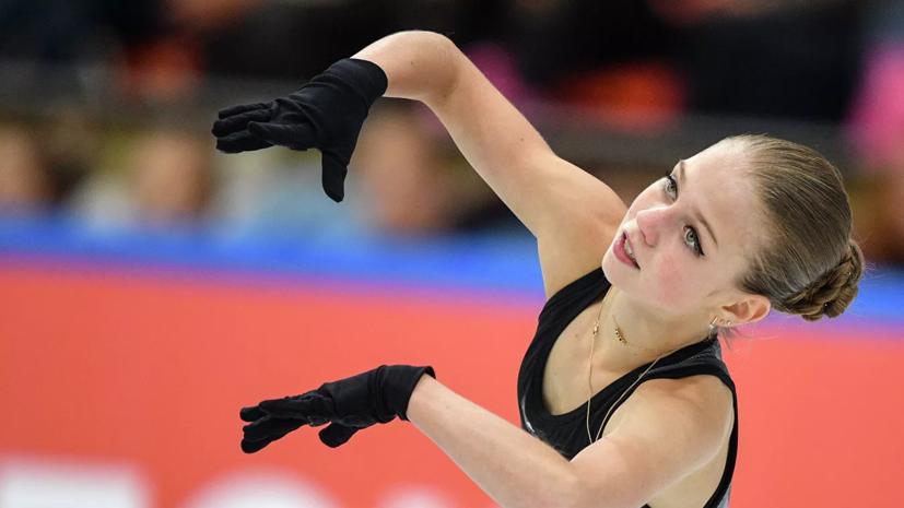 Трусова стала первой фигуристкой в истории, сделавшей три чистых четверных прыжка