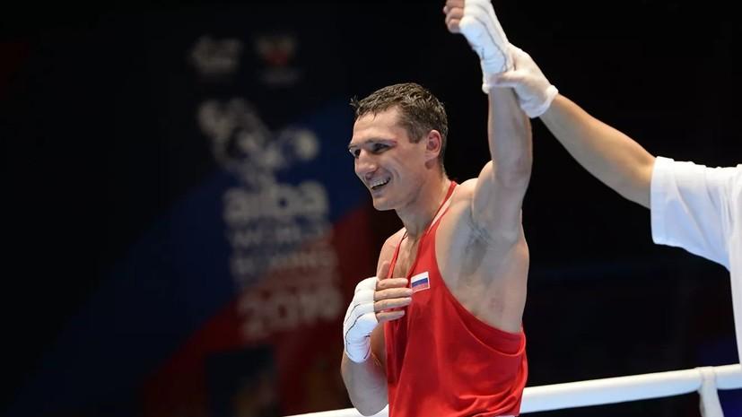 Замковой стал чемпионом мира по боксу в весе до 69 кг