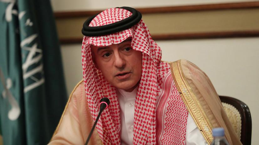 Эр-Рияд рассказал о месте запуска атаковавших НПЗ страны дронов