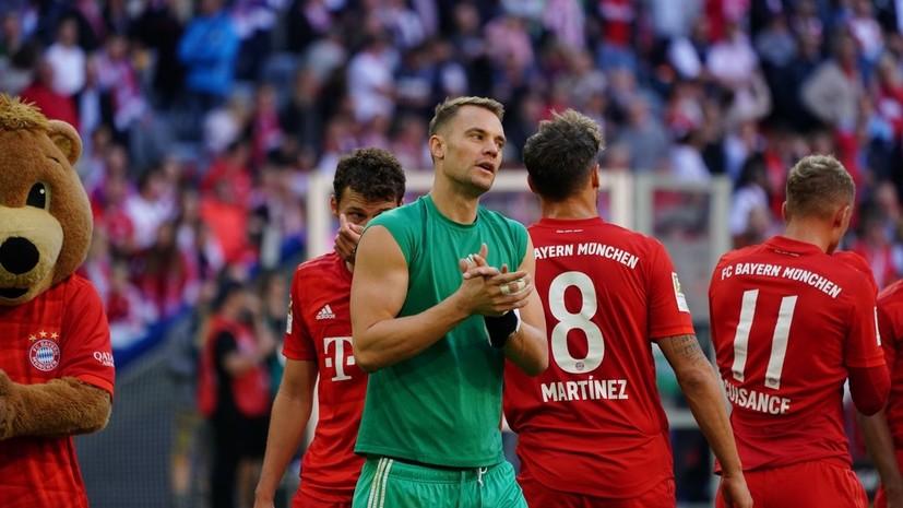 «Бавария» разгромила «Кёльн» в матче Бундеслиги