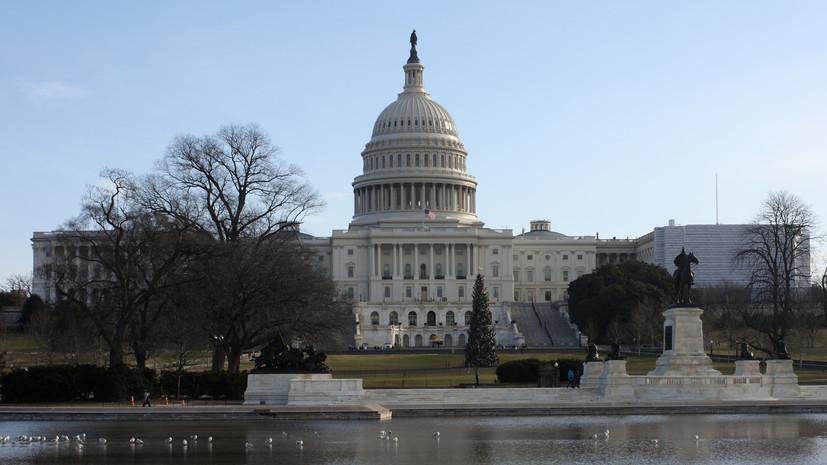 В США заявили, что Россия «неизбежно» попытается вмешаться в выборы
