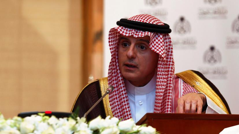 В Эр-Рияде назвали войну последней мерой в случае угроз