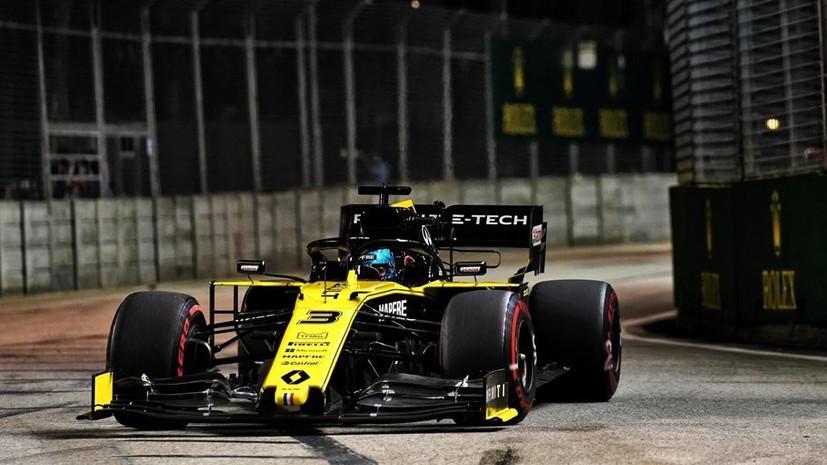 Риккардо исключён из протокола квалификации Гран-при Сингапура
