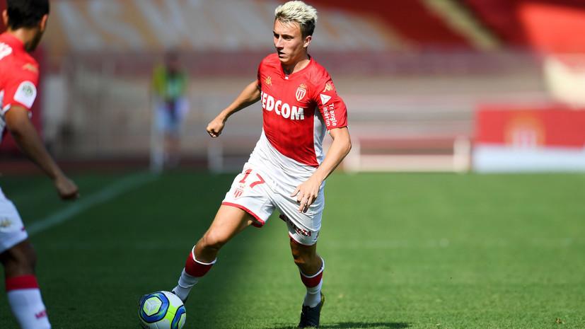 «Монако» с Головиным продлил безвыигрышную серию в Лиге 1