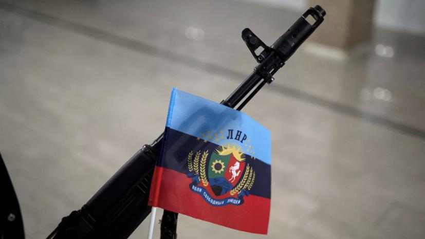 В ЛНР сообщили о пяти случаях обстрела со стороны ВСУ за сутки