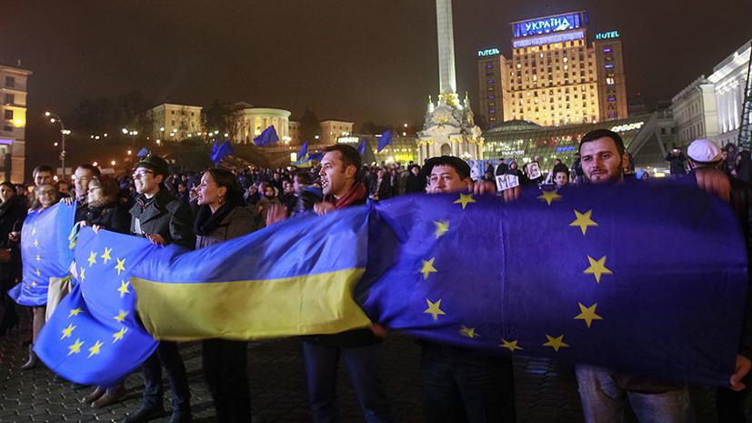 «ЕС трещит по швам»: в партии Зеленского заявили о разных ценностях Украины и Европы