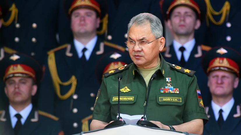 Шойгу рассказал о главной угрозе для «России и не только»