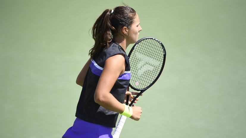 Касаткина проиграла на старте турнира WTA в Ухане