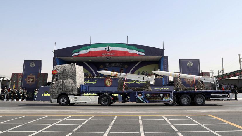 Иран представил новые баллистические ракеты навоенном параде
