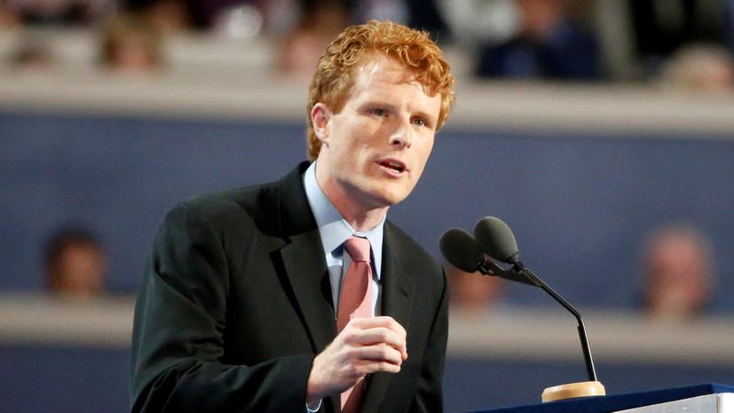 Родственник Джона Кеннеди баллотируется в сенат США
