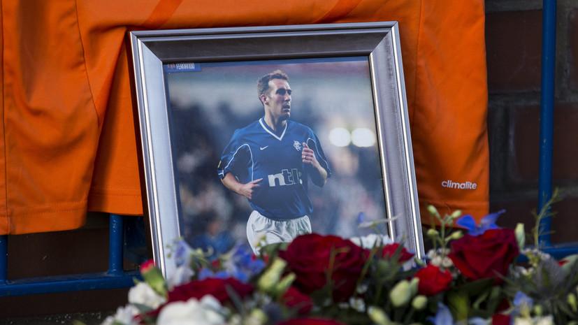 Вдова экс-футболиста «Зенита» Риксена рассказала о последних днях жизни мужа
