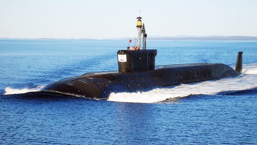 «Гарантированный прорыв ПРО»: какими возможностями обладают новейшие российские подводные крейсеры