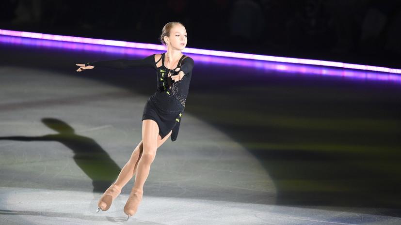 Фигуристка Трусова высказалась о своём выступлении на турнире в Словакии