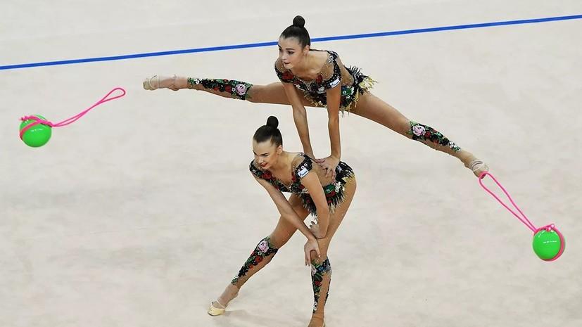 Сборная России по художественной гимнастике завоевала бронзу на ЧМ