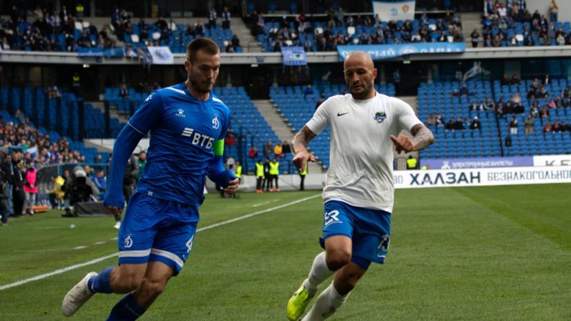 «Сочи» на последних минутах вырвал победу в  матче РПЛ с «Динамо»