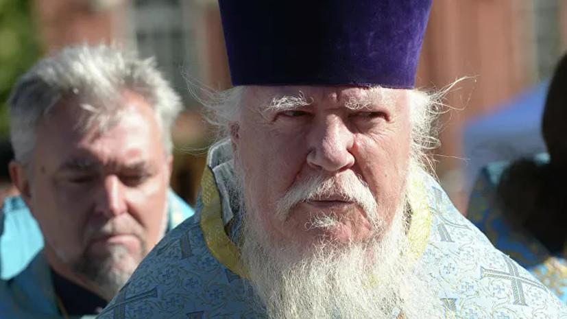 В РПЦ сочли шуткой слова протоиерея Смирнова об ударе «по роже»