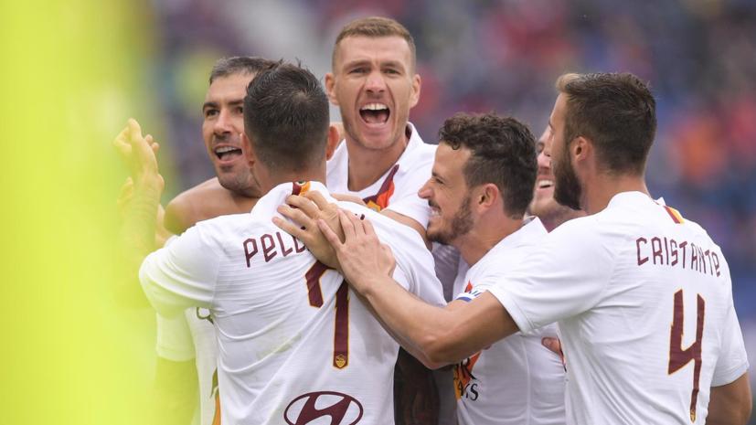 «Рома» в меньшинстве вырвала победу в матче Серии А с «Болоньей»