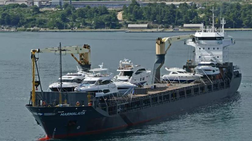 В посольстве России в Германии рассказали о статусе российских моряков