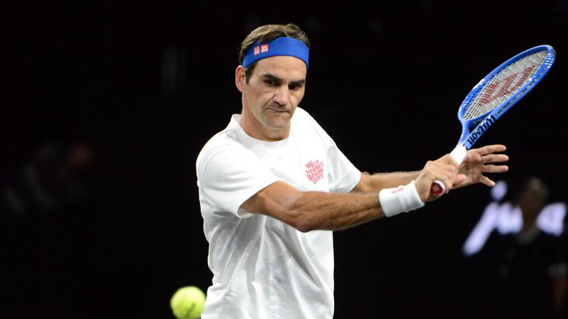 Федерер победил Изнера на Кубке Лэйвера