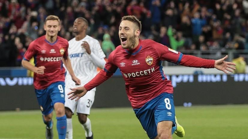 Матвеев: в игре с ЦСКА было два разных тайма