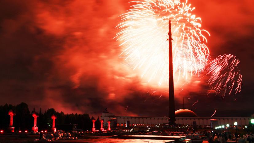 В Москве состоялся салют в честь 75-летия освобождения Таллина