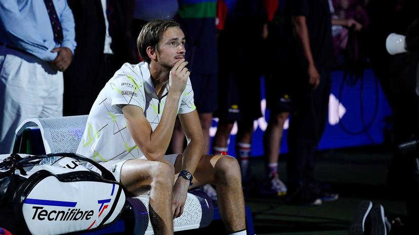 Медведев сохранил четвёртое место в рейтинге ATP
