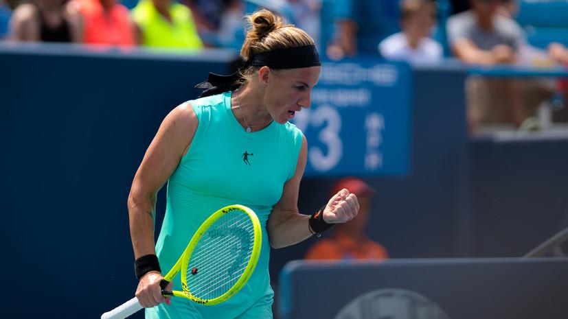 Кузнецова вышла во второй круг турнира WTA в Ухане после отказа соперницы